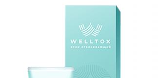 Welltox opiniones, precio, cream funciona, foro, donde comprar en farmacias, españa, mercadona