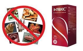 Intoxic-avormin-precio
