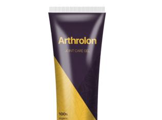 Arthrolon opiniones en foro 2018, mercadona, precio, comprar, amazon, como tomar, españa, farmacia, nuevos comentarios